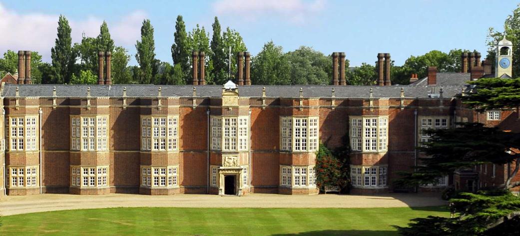 new-hall-school-chelmsford